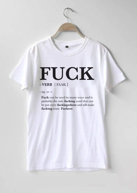 Fuck verb T-shirt Men Women and Youth