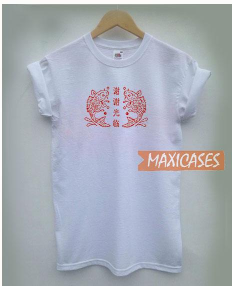 Fish Japanese T Shirt